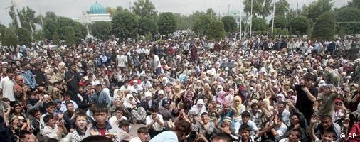 Протесты в Андижане, 2005 год
