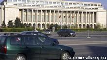 Victoria Platz und Victoria Palast in Bukarest, Rumänien