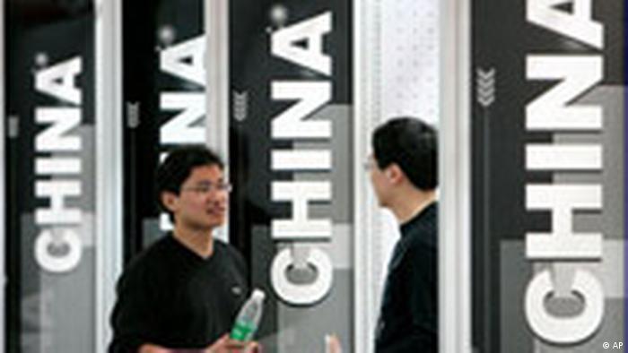Anjungan Cina di sebuah pameran di Jerman
