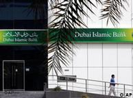 یک بانک  اسلامی در دوبی. سیستم بانکداری اسلامی به بازار مالی اروپا هم وارد  میشود