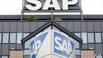 Главный офис SAP в Вальдорфе