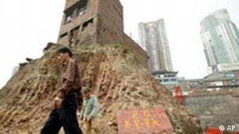 In 2007, A family in Chongqing refused an offer of compensation from the land developer of a construction site