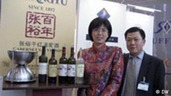 ProWein Weinunternehmen Zhang Yu