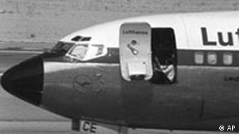 The hijacked Lufthansa aircraft