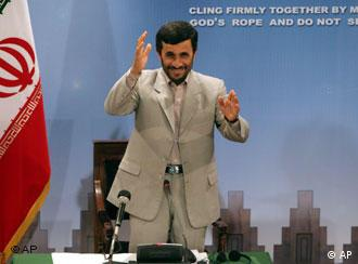 Президент Ирана Махумд Ахмадинежад