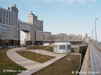 Das Hauptbüro der nationalen Öl- und Gasfördererkompanie KasMunaiGas in Astana