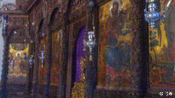 Ikonostas Sv.Jovan Bigorski