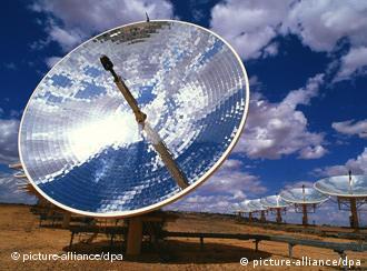 محطة لإنتاج الطاقة الشمسية