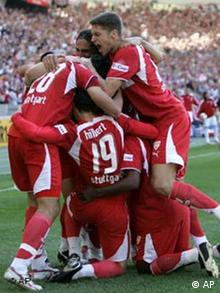 Bundesliga Stuttgart vs. Bayern 2-0 21.07.2007