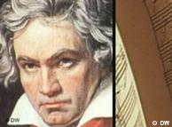 O compositor entre a arte e o poder