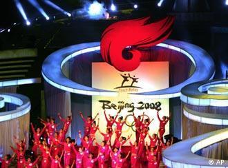 国际奥委会在北京宣布2008年北京奥运火炬接力路线