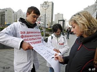 В Москве собирают подписи за демонтаж эстонского посольства