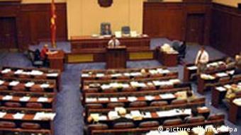 Parlament Gebäude in Skopje Innenansicht, Mazedonien