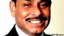 Hossain Mohammad Ershad, Politiker, Bangladesch