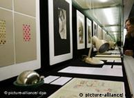 在德国东部德骚举办的包豪斯展览会