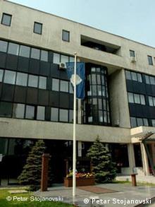 Innenministerium Mazedonien