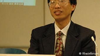 China Professor Yu Jianhua