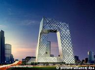 新CCTV大楼