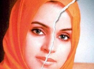 Das Cover des Buches Entstellt von Rania Al-Baz