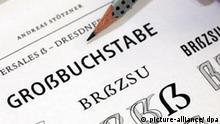 Учењето на германски е предуслов за успешни студии