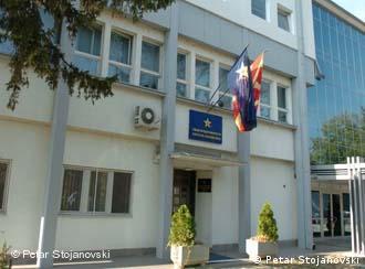 Централата на СДСМ во Скопје