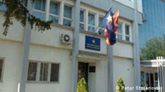 SDSM Gebäude in Mazedonien
