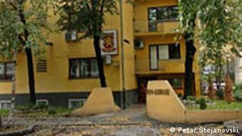 VMRO DPMNE Gebäude in Mazedonien
