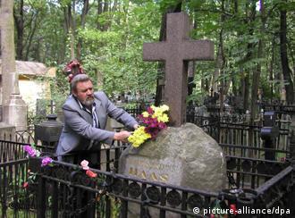 Надгробный памятник Фридриху Гаазу
