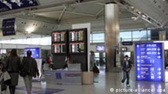 Zračna luka Atatürk