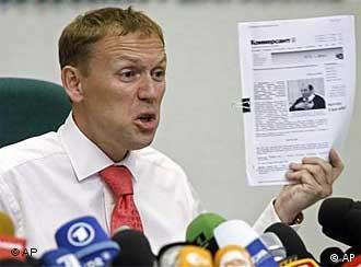 Андрей Луговой на пресс-конференции в Москве 31 мая 2007 года