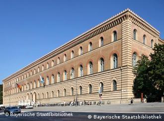 Здание Баварской государственной библиотеки в Мюнхене