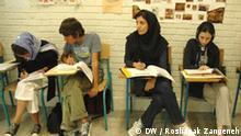 یکی از کلاسها موسسهی آموزش زبان آلمانی در تهران