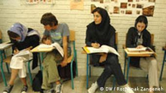 Deutsches Sprachinstitut in Teheran