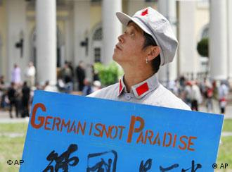 2007年6月,中国行为艺术家在卡塞尔