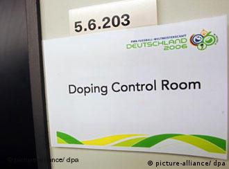 Natpis: Doping Control Room