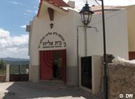 La synagogue Bet Eliahu de Belmonte, inaugurée en 1966