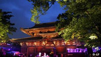 Live Earth Bildgalerie - Japan Tempel