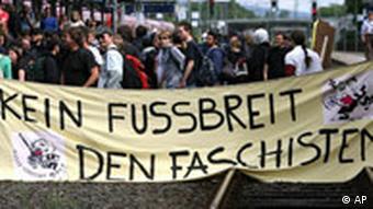 Демонстрация против НДПГ
