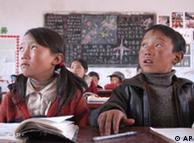 在中国课堂里
