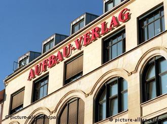 Издательство ''Ауфбау'' в Берлине