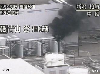 Atomkraftwerk Kashiwazaki Kariwa (Quelle: Video still)