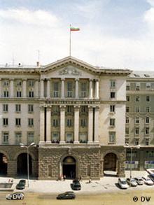 Der bulgarische Ministerrat