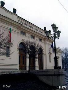 Das Parlamentsgebäude in Sofia