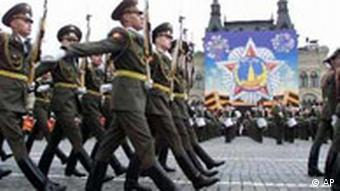 Russian officers march during Victory Day parade at Moscow's Red Square