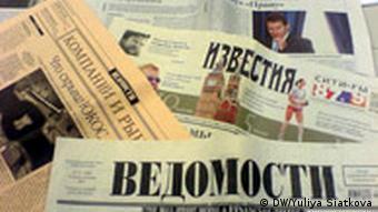 تأکید برخی از رسانههای روسیه بر این امر است که نیروگاه اتمی بوشهر خطری برای اسرائیل و آمریکا تلقینمی شود