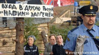 Russische Putinnahe Jugendbewegung Naschi