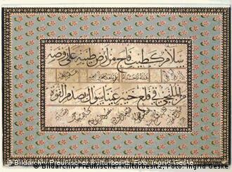 هنرهای اسلامی در موزههای جهان پراکندهاند. یک اثر خطاطی از دوران مغول در موزه دولتی شهر برلین