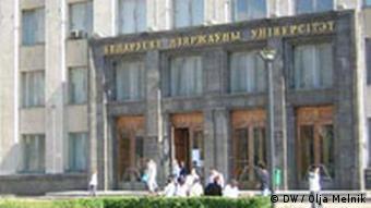Белорусский национальный университет