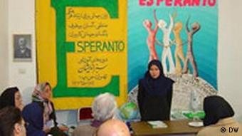 Esperanto in Iran