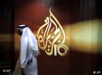 Al Jazeera news desk